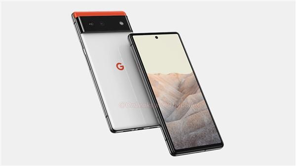 对标iPhone 13!谷歌Pixel 6系列曝光:首发自研芯片/4900元