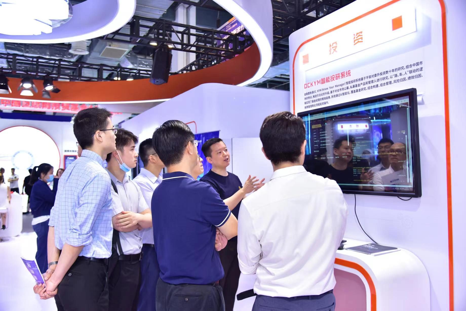 """世界人工智能大会上,金融壹账通亮出数字化创新""""组合拳"""""""