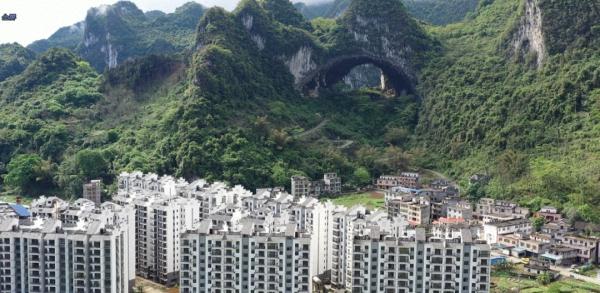 三级保护区内违规建设的世界寿源城房地产项目