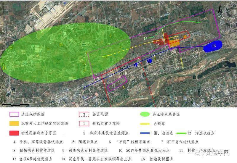 秦咸阳城遗址总平面图