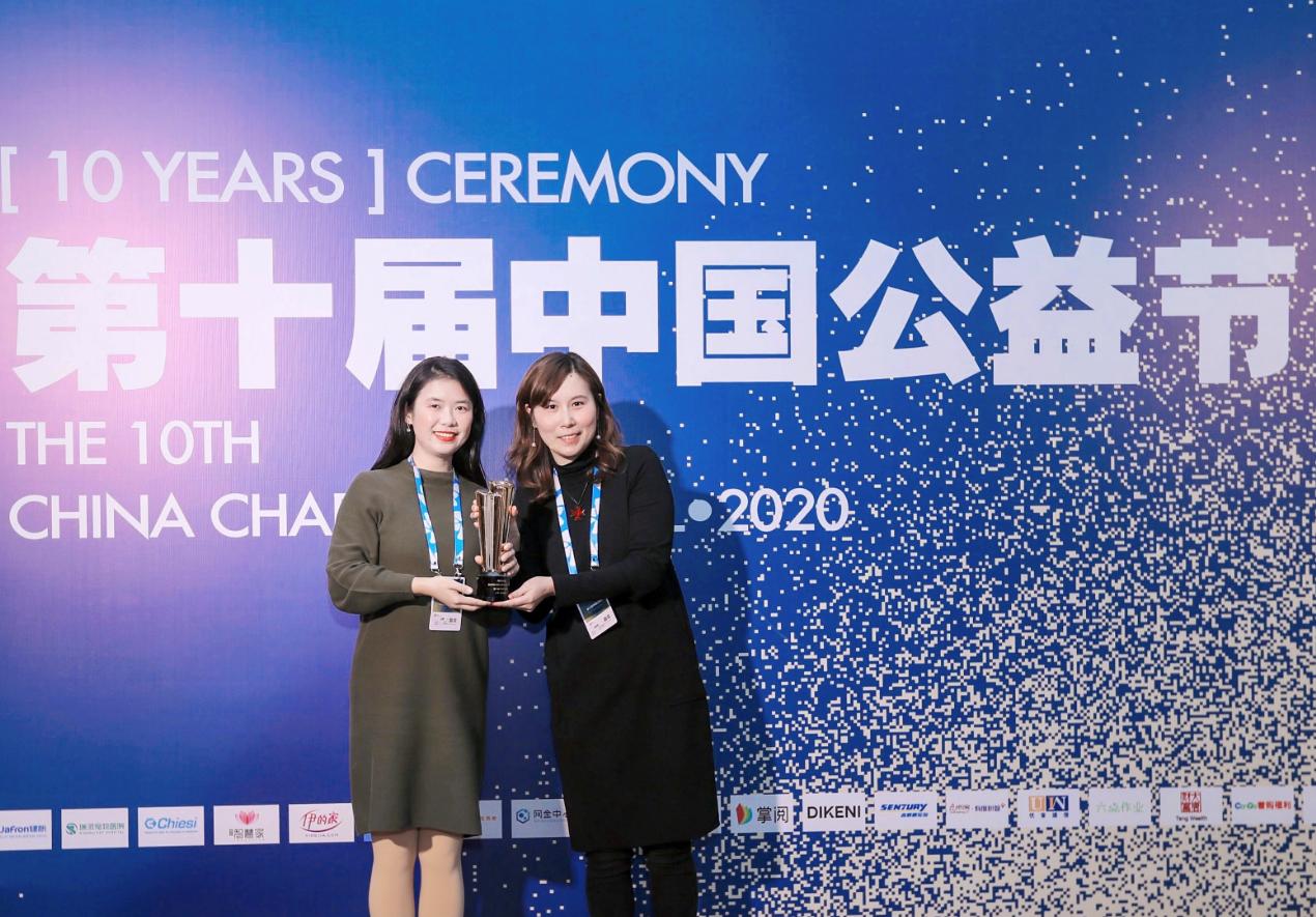 肖特中国荣获第十届中国公益节 2020企业社会责任行业典范奖-天津热点网