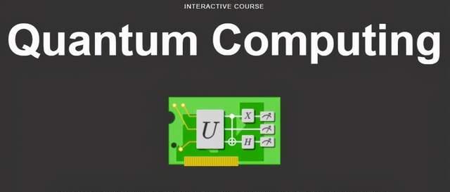 (微软和谷歌联合推出的在线互动课程《量子计算机编程》)