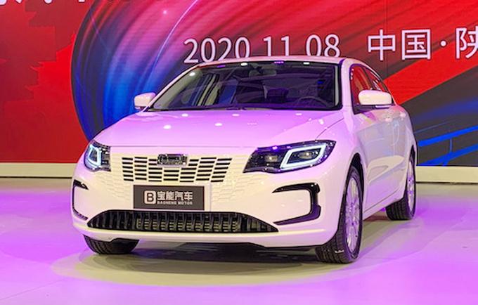 宝能2021年推出5款新车 将发布高端电动化品牌-图1