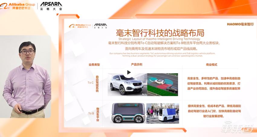 李彦宏:百度汽车约三年内推出,CEO和品牌已敲定