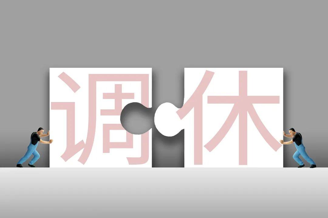 江西省卫生厅网_中原工学院信息商务学院_苏熙卡盟供货商