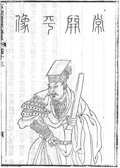 上图_ 常遇春(1330年—1369年),字伯仁,号燕衡