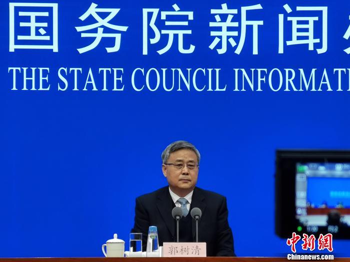 中国银保监会主席郭树清。中新网记者 李金磊 摄
