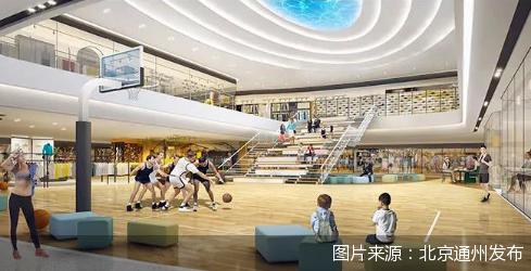图片来源:北京通州发布