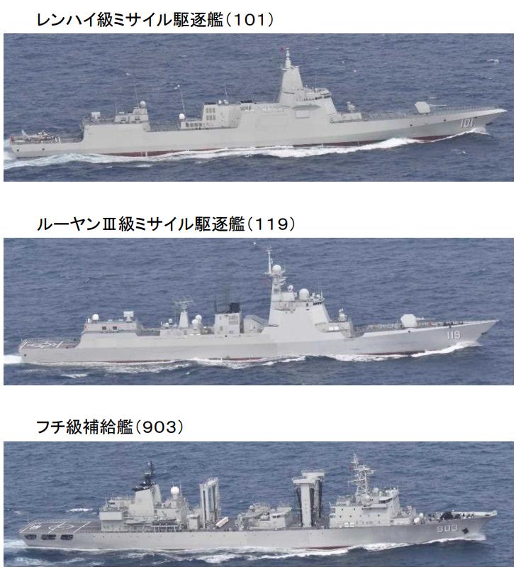 055驅逐艦等3艘中國軍艦現身對馬海峽 日本艦機跟拍