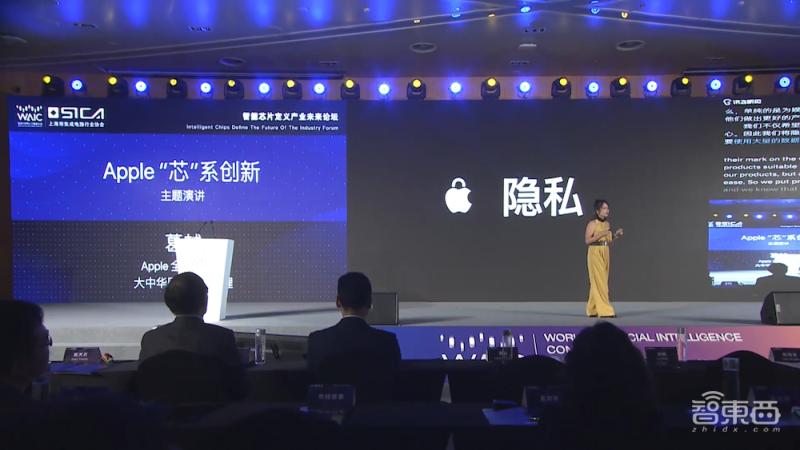 苹果备货倒计时!立讯首次抢下iPhone 13 Pro四成订单,鸿海仍是最大赢家