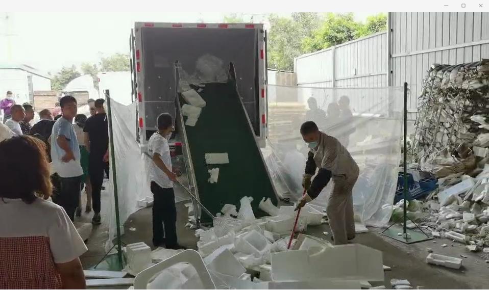 """""""聚苯乙烯泡沫高效回收车""""项目评价会在京举行"""