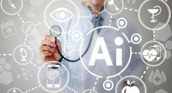 当人工智能遇见医学影像,会擦出什么样的火花?