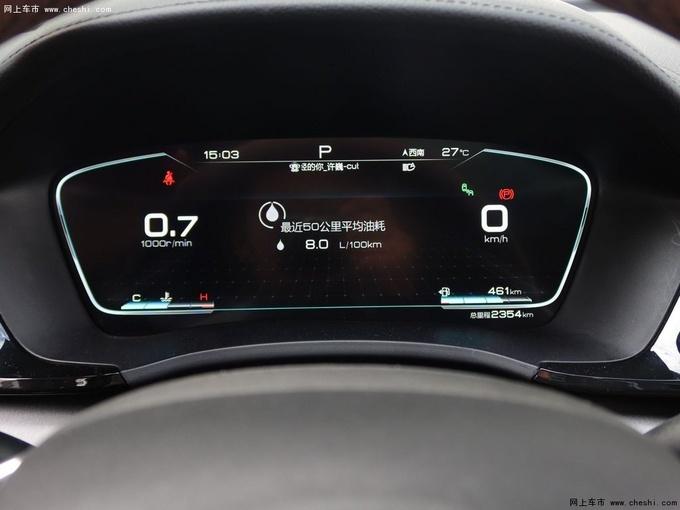 开上TA有品味有面子 三款国产品质SUV推荐-图8
