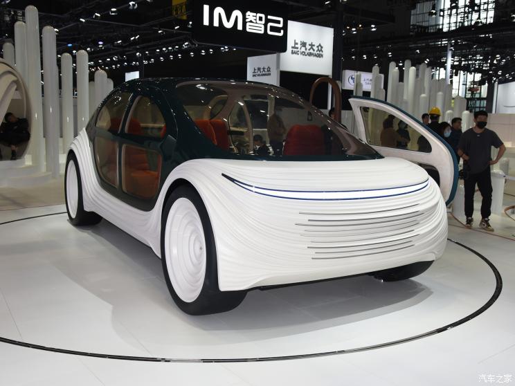 智己汽车 AIRO 2021款 概念车