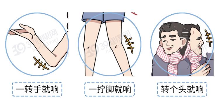 膝盖一转就响,可能是瘫痪前兆 健康 第16张