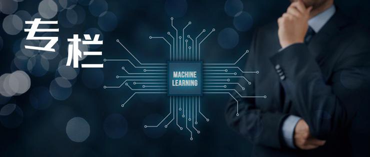 机器学习算法中分类知识总结 机器学习总结