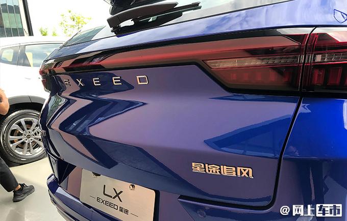 星途LX中文命名追风 将推新款车型 配置大升级-图5