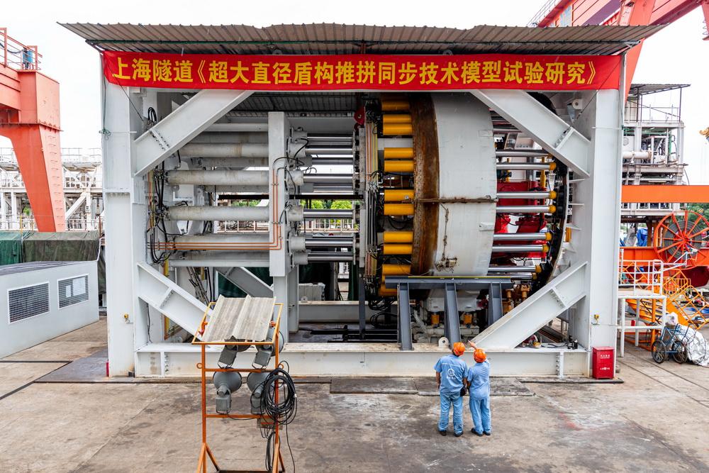 工人正进行超大直径盾构推拼同步技术模拟试验研究。