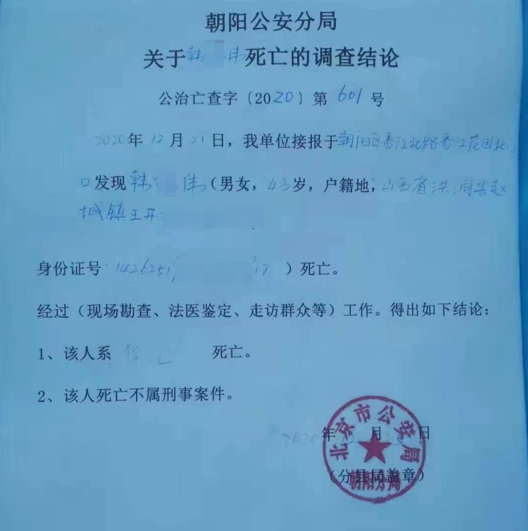 搜铃网_张学兵_关之琳高尔球事件图片