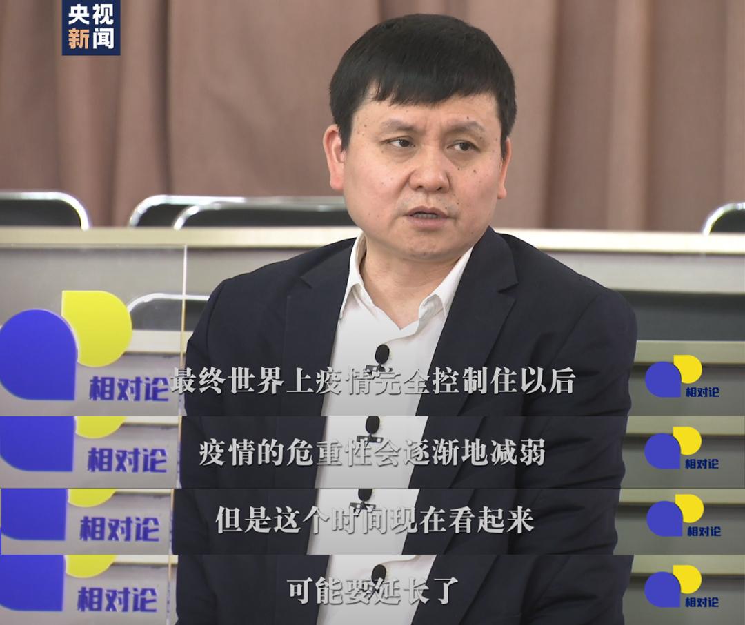 张文宏、胡必杰谈印度疫情:对中国防控有何影响?