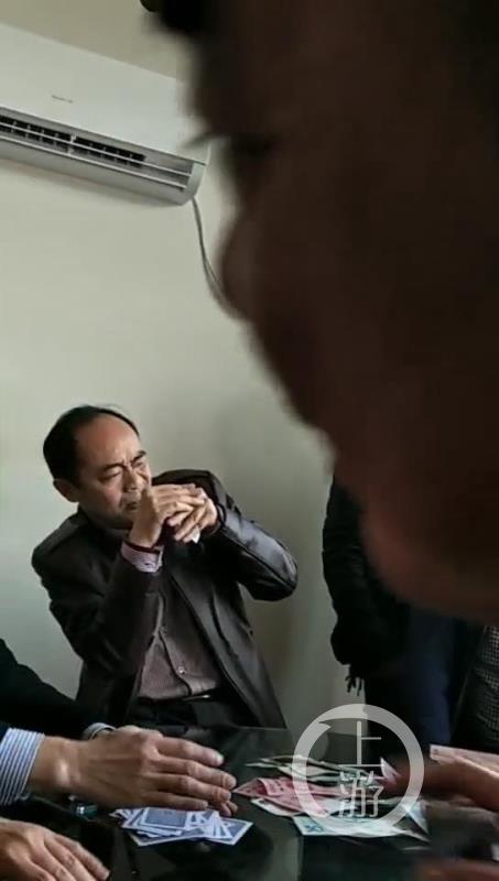 ▲举报人称,周建东参与赌博活动。图片来源/受访者供图