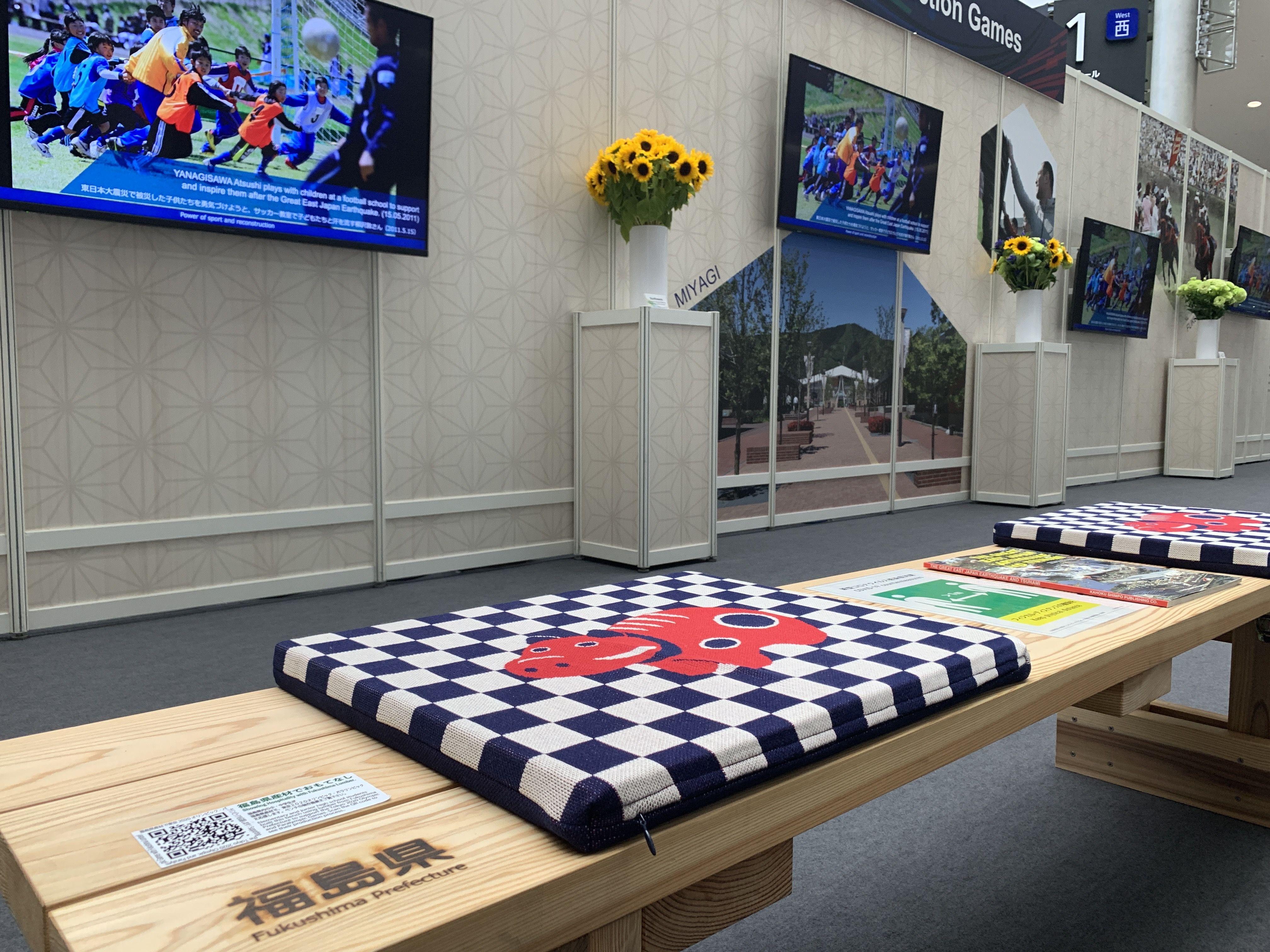 福岛县中小学生制作的坐垫