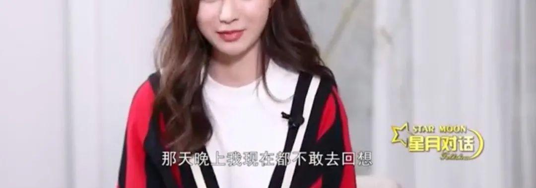 杜海涛悔婚7天后,沈梦辰崩溃自曝患怪病 她到底经历了什么? 健康 第15张