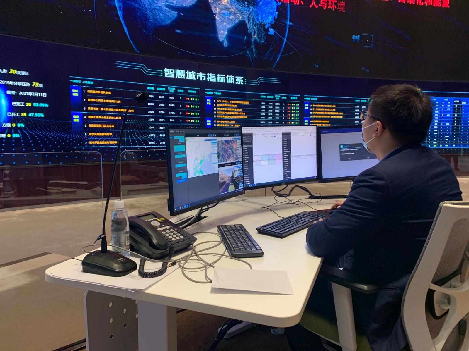 """众智成城丨打造""""人工智能+""""产业高地 滨海新区积极建设国家人工智能创新应用先导区"""