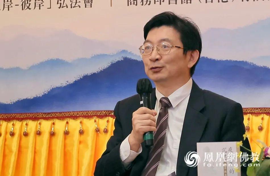 香港商务印书馆的总编辑毛永波先生在新书发布会上发言(图片来源:凤凰网佛教)