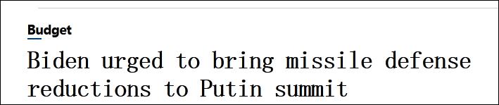 美媒《防务新闻》报道截图