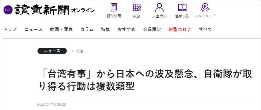百度负面新闻_股歌_日本搜索引擎