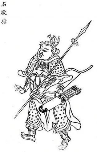 上图_ 后晋高祖石敬瑭(892年—942年)