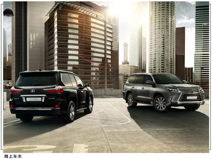 雷克萨斯将推全新8座SUV L2级辅助驾驶/2023年亮相-图3
