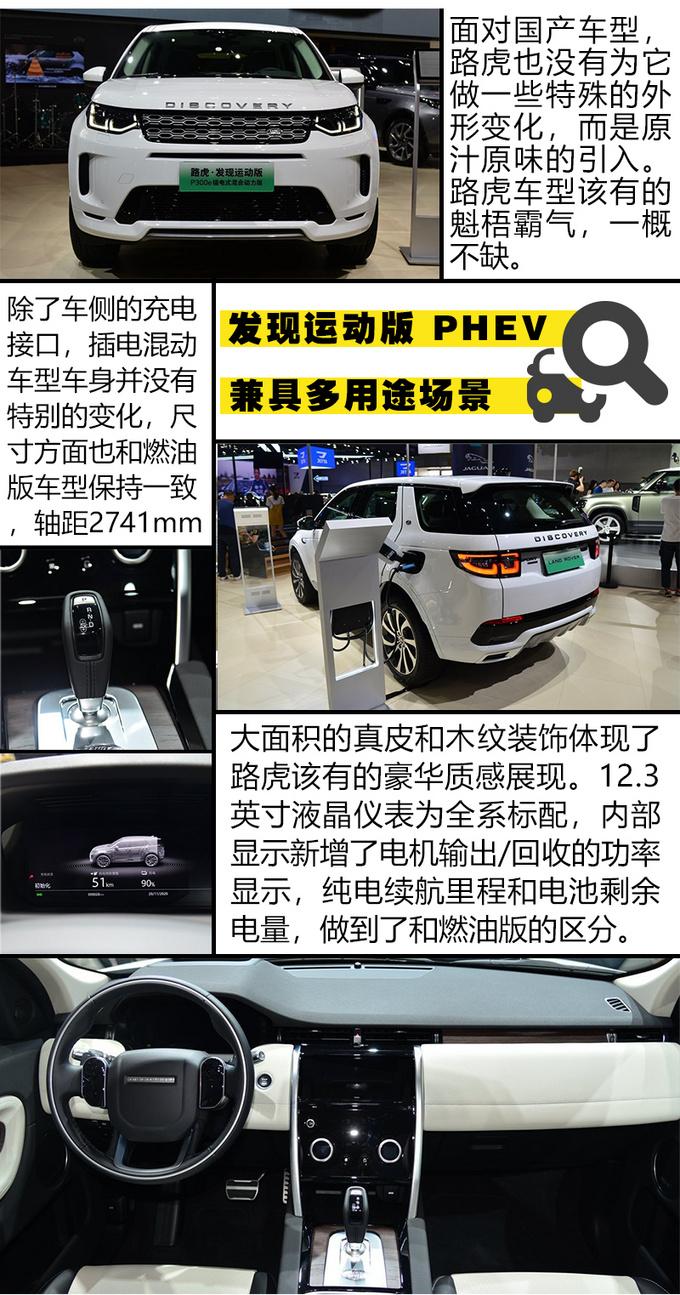 让车位发挥最大价值插电混动SUV有哪几款值得买-图2