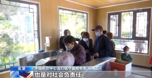 东吴基金管理有限公司_倩碧官方网站_深圳人才大市场网