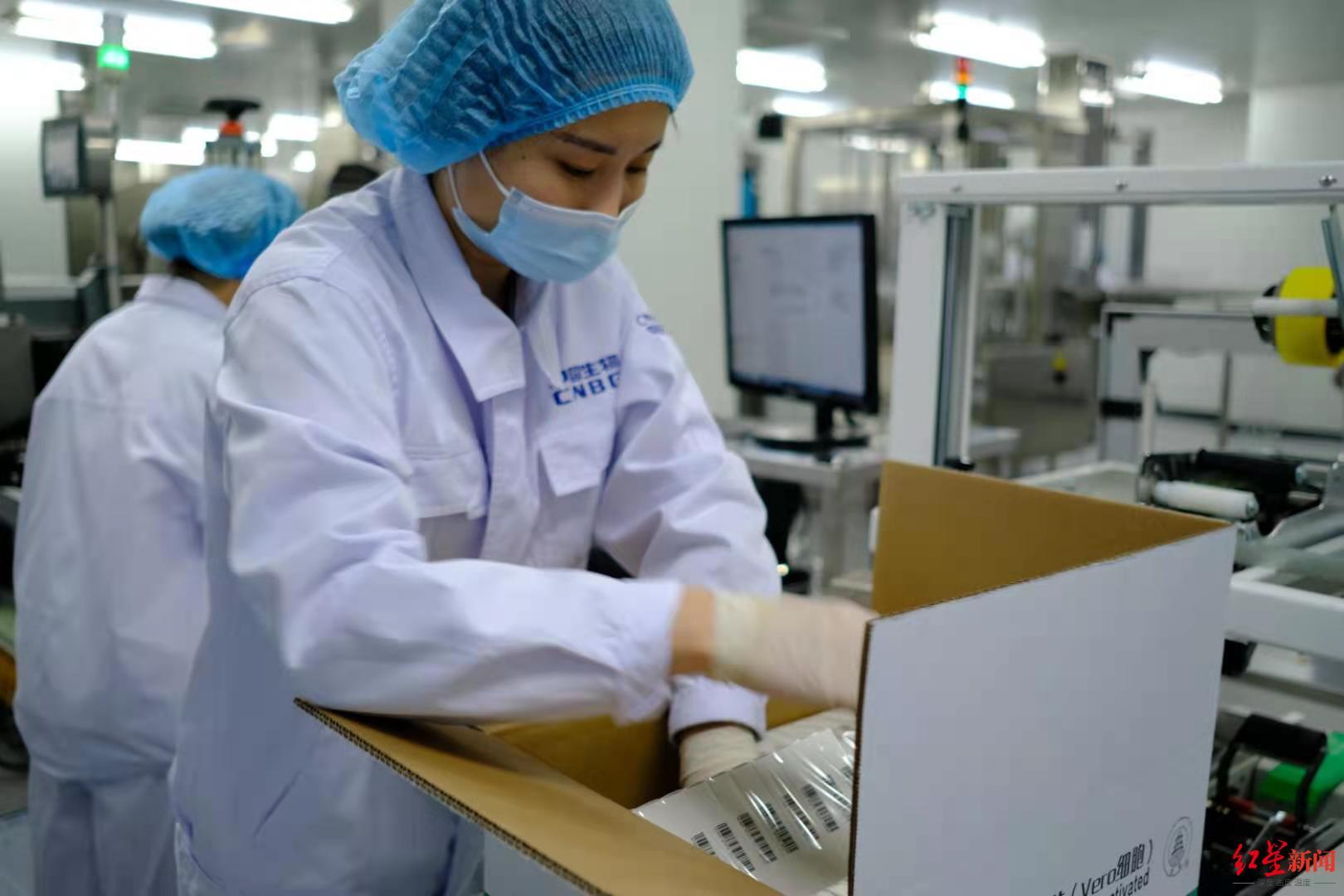 疫苗产量如何?接种年龄段何时能扩大?中国生物副总裁回应