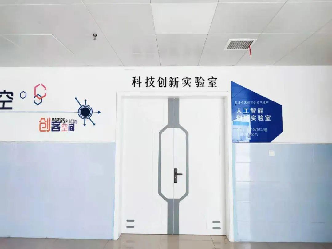 息县龙湖中学——创客教育开启智慧,人工智能遇见未来