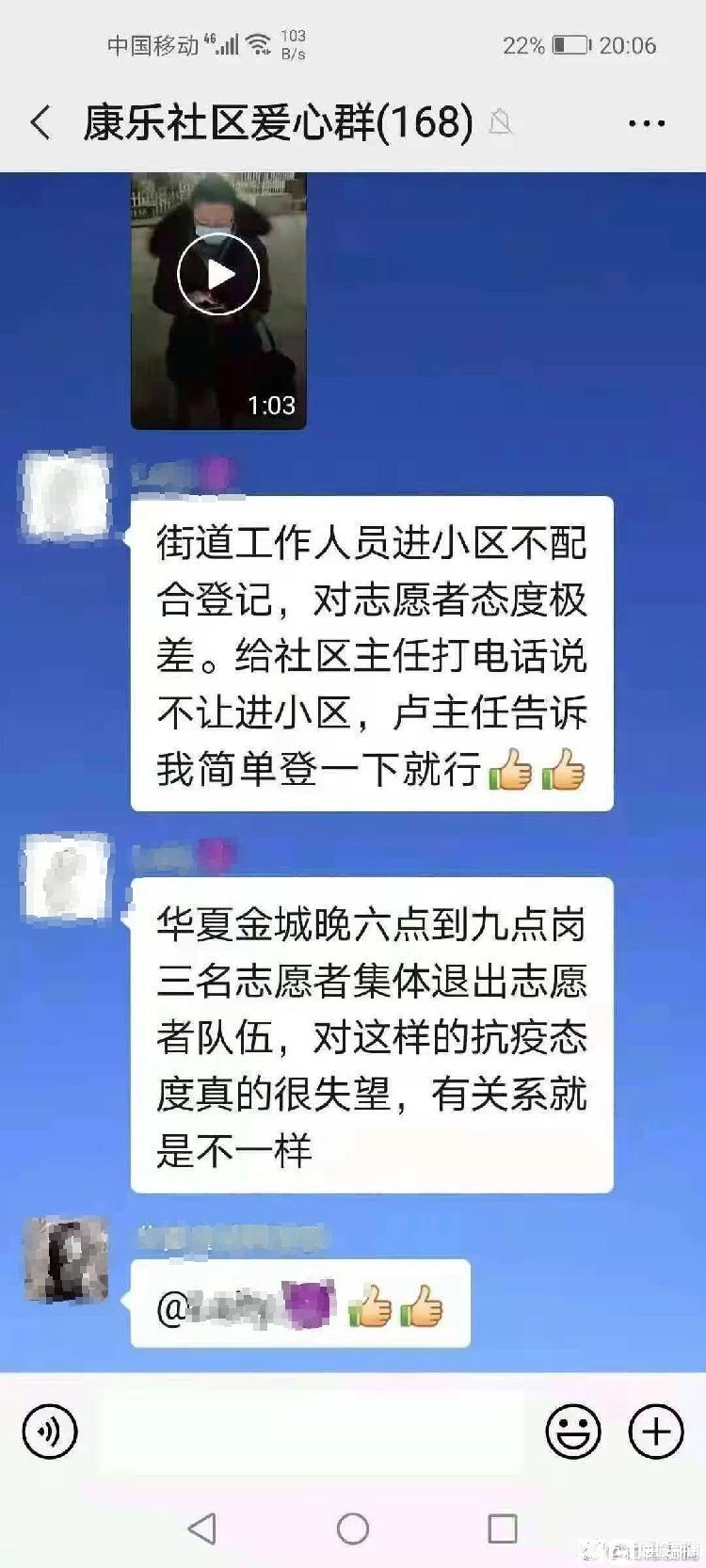 李泉妻子_光背男殴打少年_阳春网
