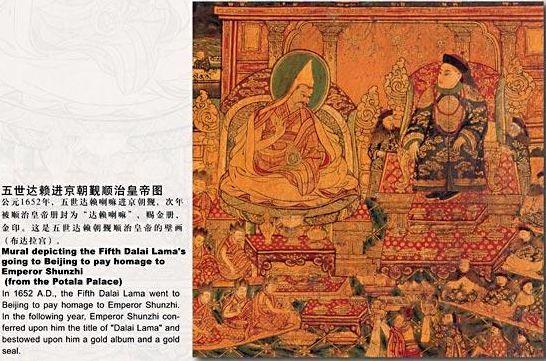 顺治接见五世达赖喇嘛