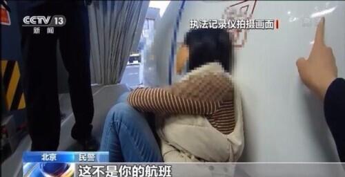 北京大興機場一旅客強行沖闖登機口致航班延誤被拘留