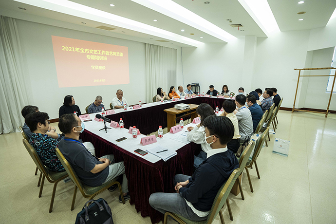 上海文艺界各领域代表交流座谈