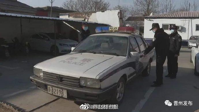 河北藁城区三人私自返回晋州全家被强制隔离 将被处罚