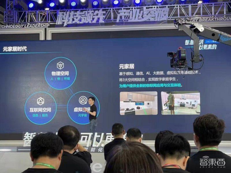 传台积电、索尼8000亿日元联合在日建厂,日本政府出资5成,预计2024年投产