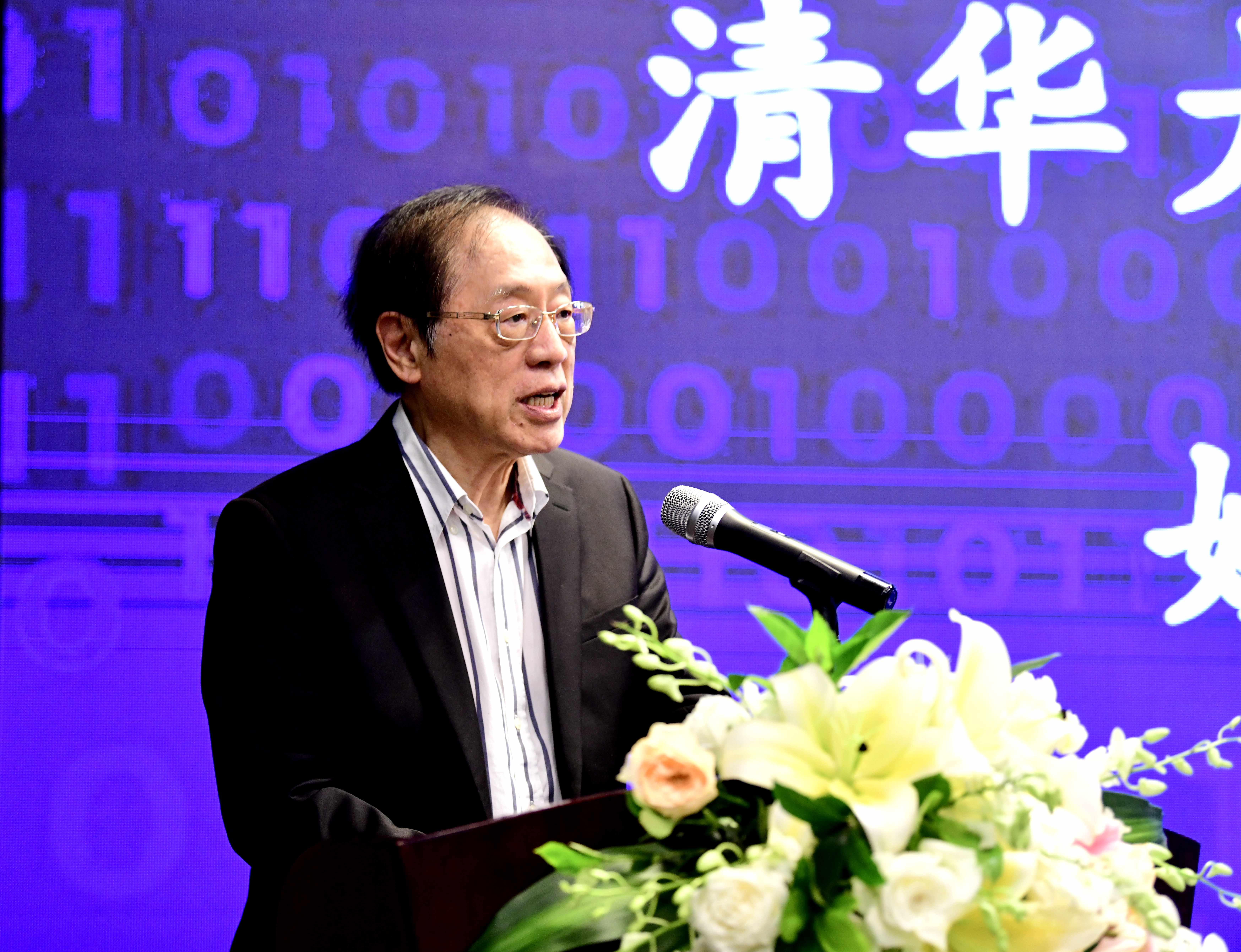 ↑2021年5月24日,姚期智在清华大学量子信息班成立仪式上致辞。(清华大学供图)