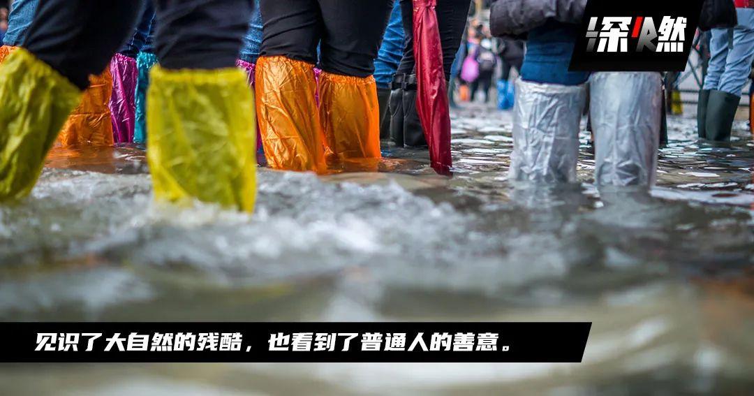 我在洪灾前线做救援:泡水12个小时 为救老奶奶差点被冲走