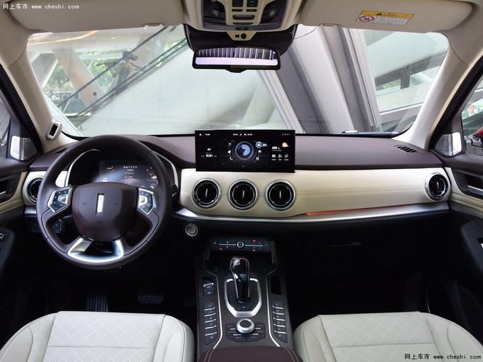 开上TA有品味有面子 三款国产品质SUV推荐-图4