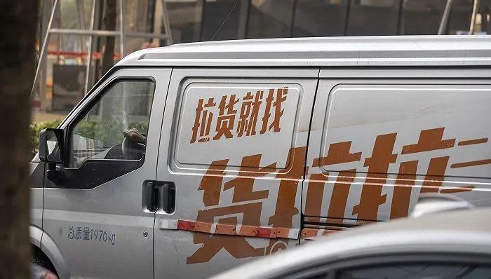 来源:视觉中国