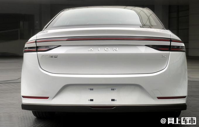 广汽埃安新款AION S曝光动力提升 起售或超16万-图2