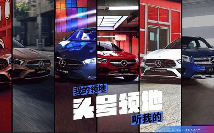 柳燕说营销之Z世代一颗更年轻的心车企方能真正走进Z世代的内心-图11