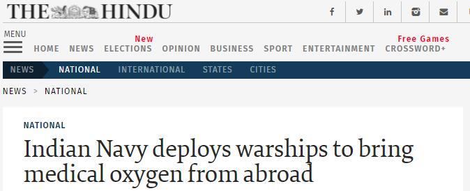 疫情告急!印度海军出动军舰从国外往回运氧气插图(1)